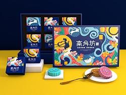 《南月坊》中秋月饼礼盒包装设计