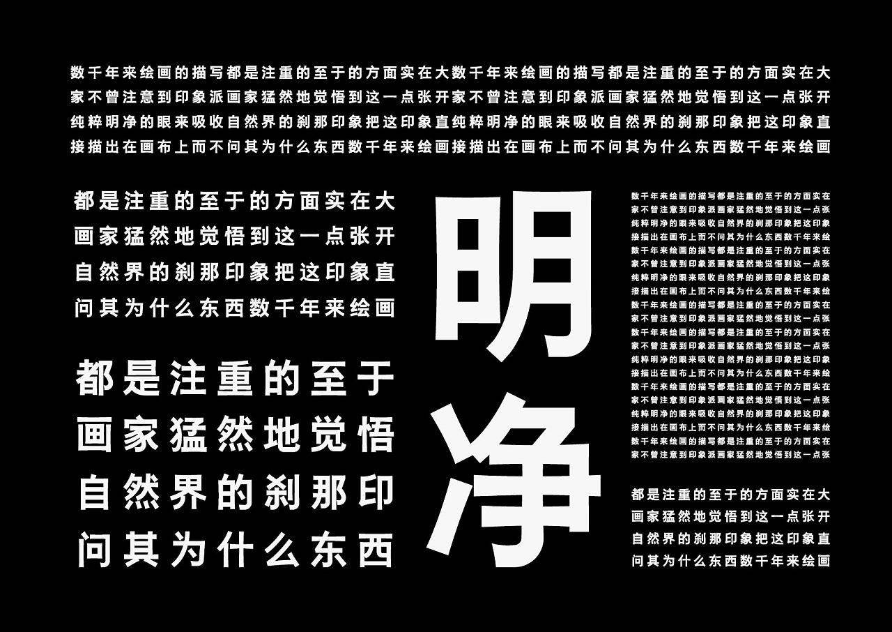 我字的字体设计_理想黑体|平面|字体/字形|kaikaik - 原创作品 - 站酷 (ZCOOL)