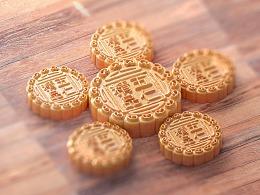 中元节 渲给祖先的 月饼