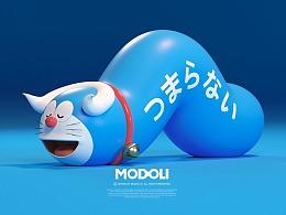 MODOLI  |  怪哉系列