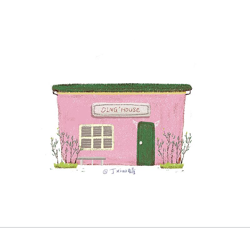 插画每日一图ps电脑手绘小房子8