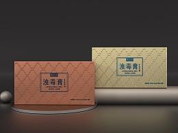 太芝堂太岁产品包装设计-中药品牌设计【圣智扬】