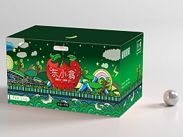 丹东草莓-插画包装箱