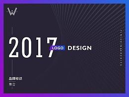 LOGO-2017部分案例整理