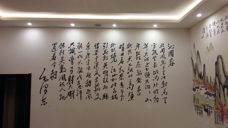 日照农村文化墙,壁画,手绘墙,墙体彩绘,校园文化