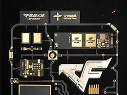 WISEMIND - 穿越火线 X 品牌系列海报
