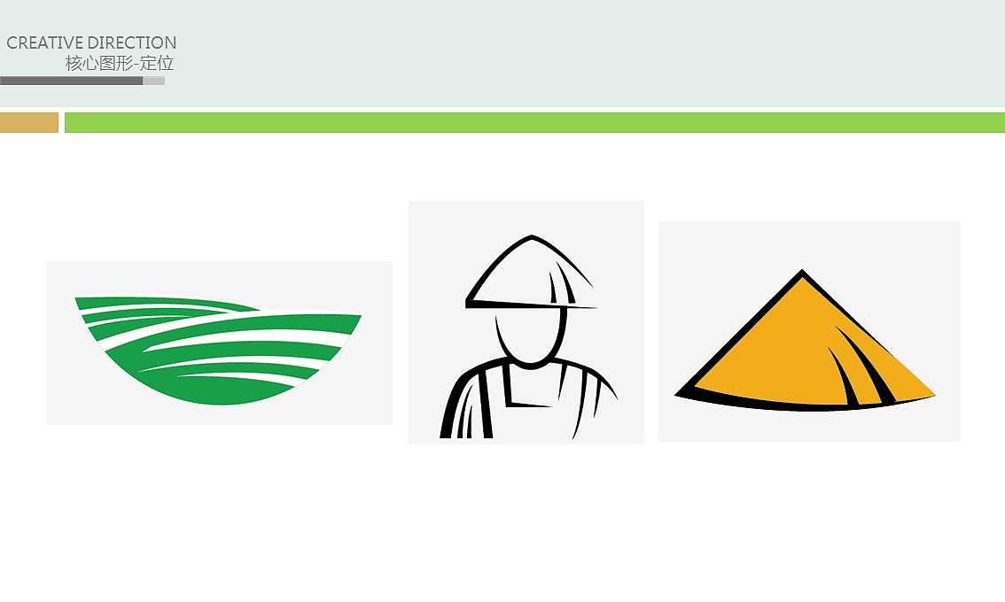 logo设计 农产品logo图片