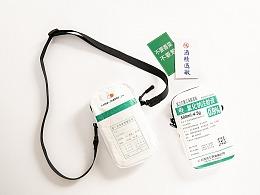 纸竹常乐药不能停小挎包(杜邦纸/防水新潮)