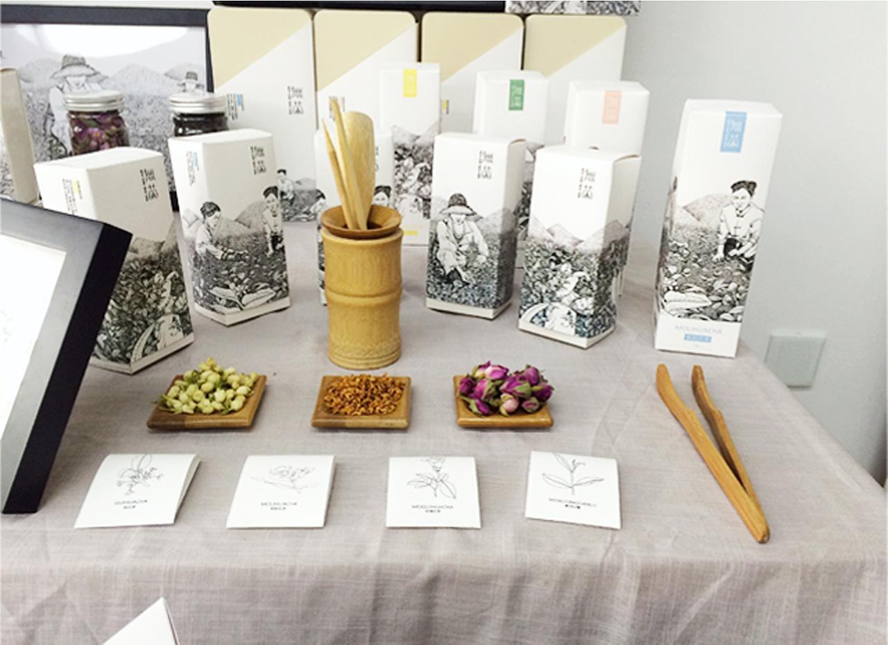 毕业设计作品,很多图没放,看个大概吧,面向年轻受众的茶叶包装设计图片