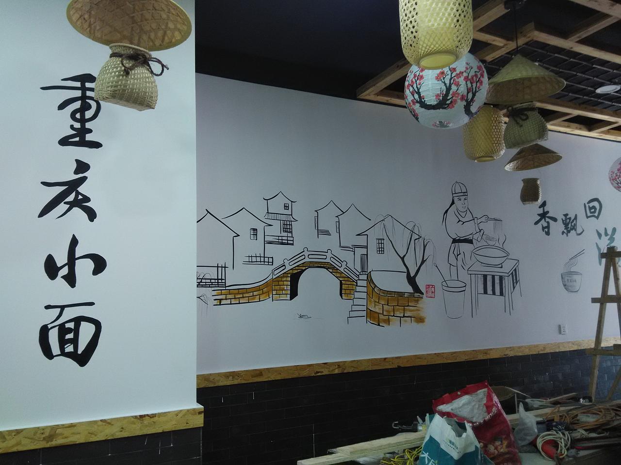 太原餐厅墙画 太原重庆面饭店彩绘墙 太原手绘墙 饭店装修墙绘