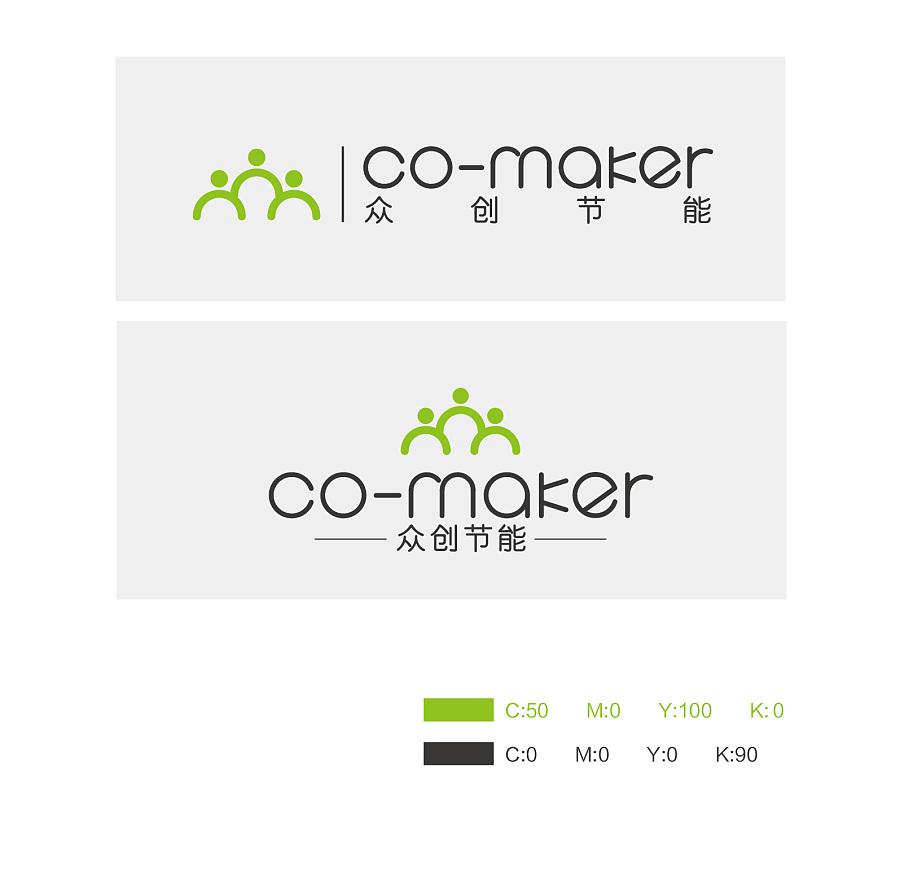 原创作品:智能家居logo图片