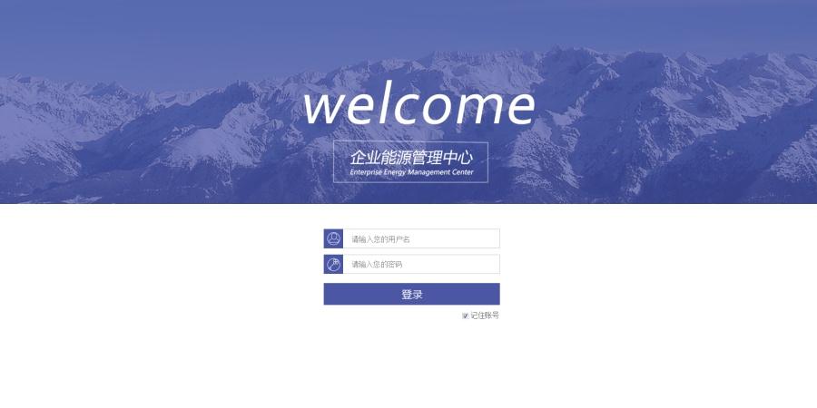 今年PC端UIv皮肤作品集|电脑软件皮肤/界面|GU中国设计师最好图片