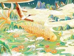 【绘画】国潮风插画-北冥有鱼