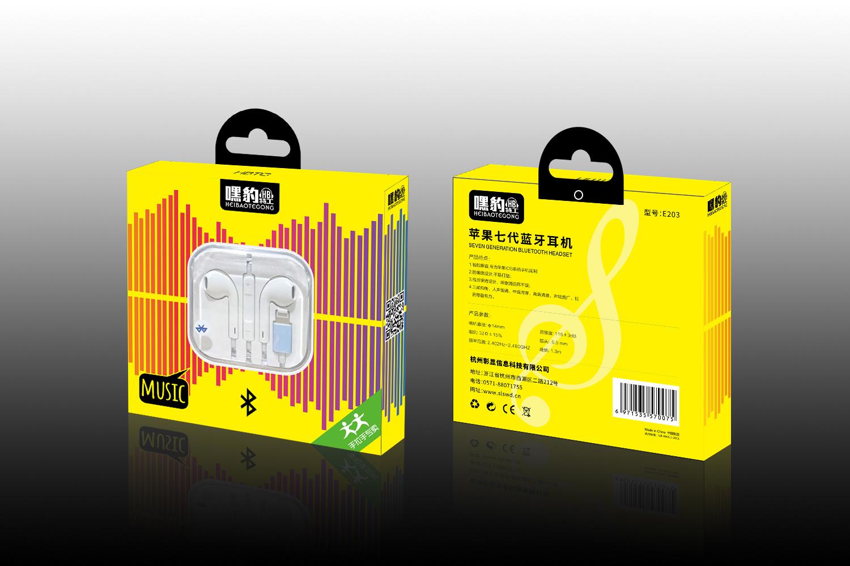 3C类包装|平面|包装|兰陵大强-原创作品-站酷广东美术馆建筑设计分析图片