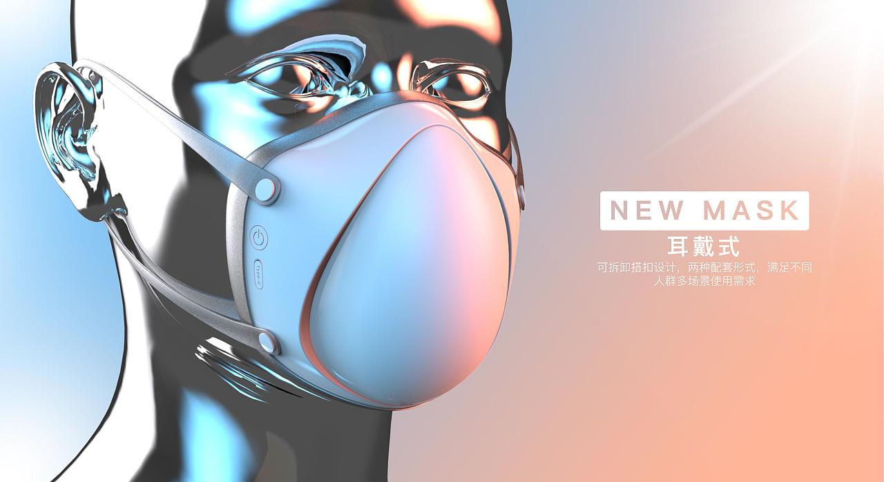 节能环保产品_新型消毒口罩设计|工业/产品|电子产品|ivanyangdesign - 原创作品 ...