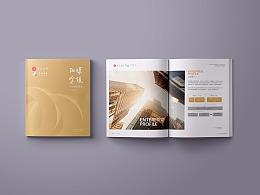 一希品牌设计-阳煤金陵产业投资画册传册册设计