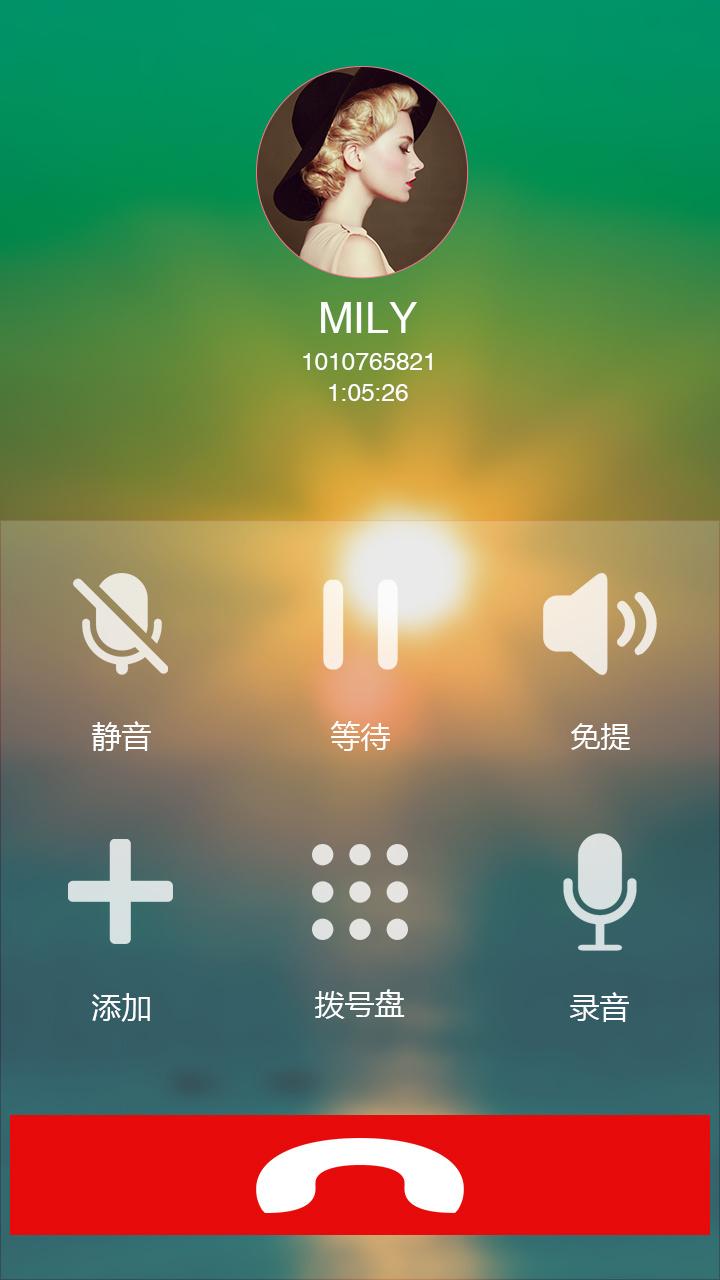 主题手机展示界面