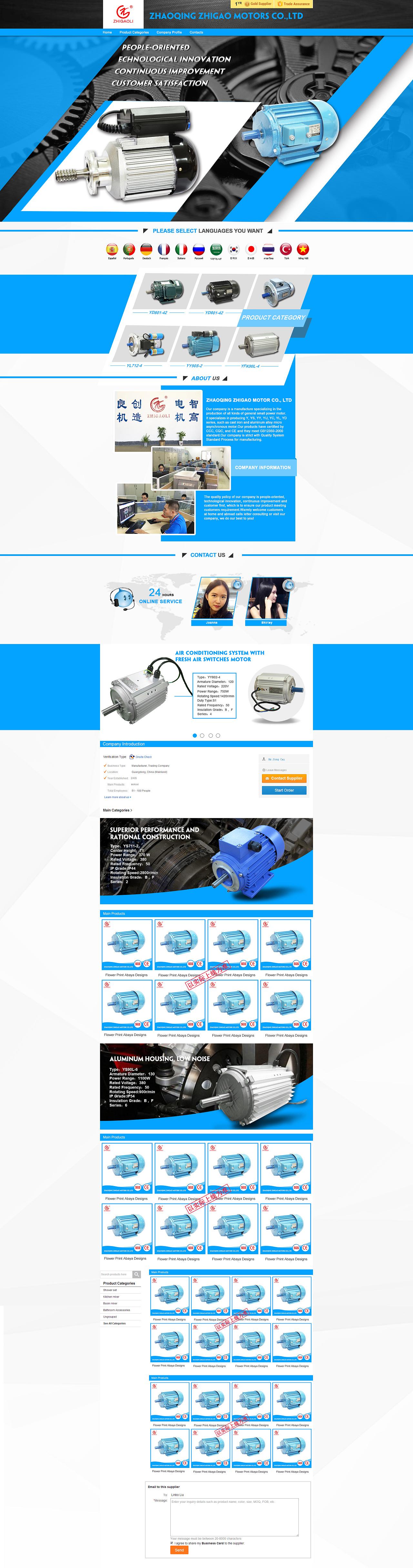 国际侦��amyi)�-f_啊里巴巴国际站首页设计