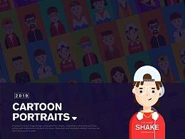 Cartoon portraits Design