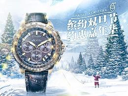 圣诞节 双旦海报设计