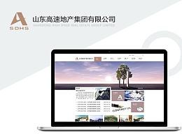 高速地产网站