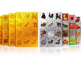 《中国生肖邮票纪念》