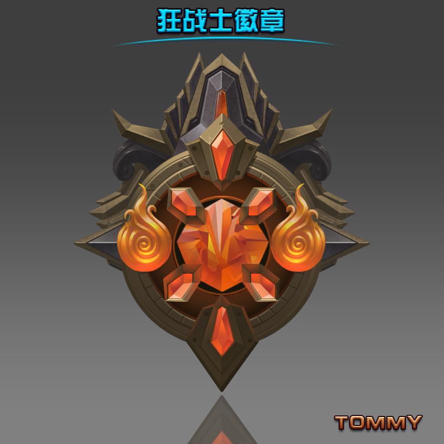 游戏职业徽章设计-狂战士