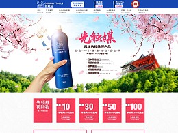 光触媒甲醛清除剂活性炭喷雾剂电商首页详情页页面设计