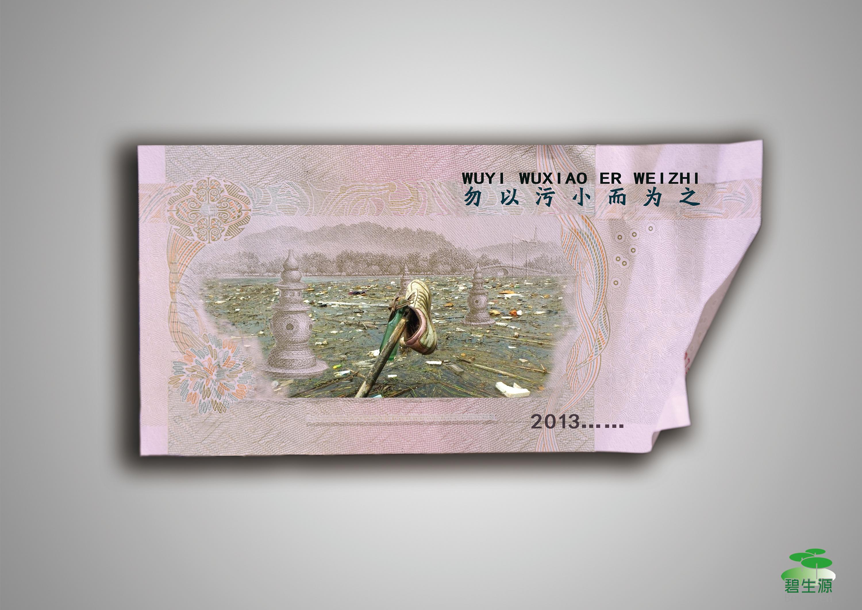 碧生源_公益广告|平面|海报|崔玥 - 原创作品 - 站酷 (ZCOOL)