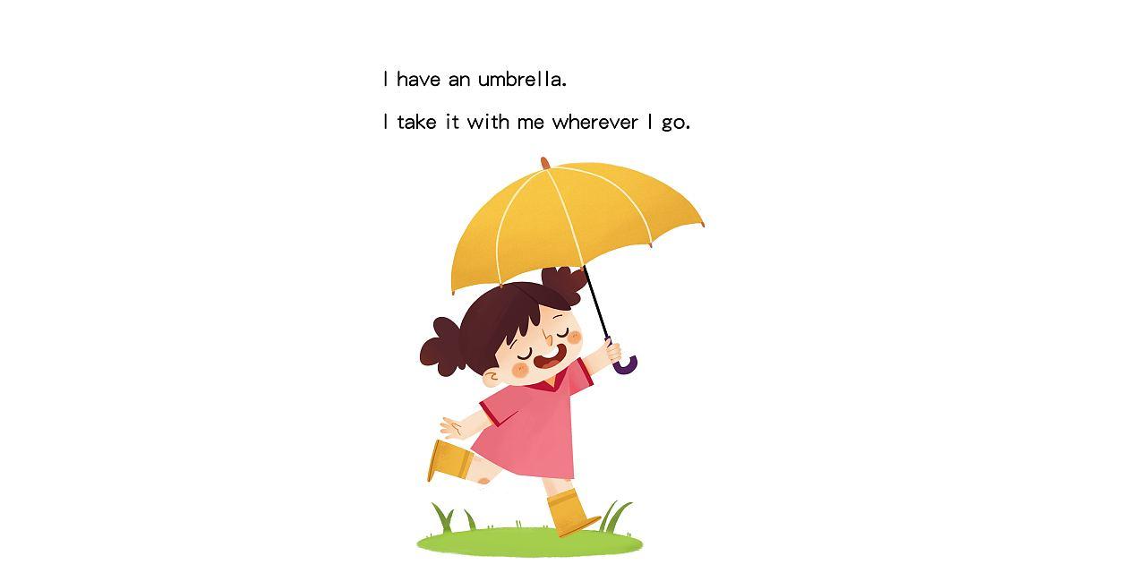 雨伞简笔画彩色