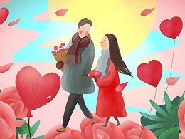 情人节—我爱你