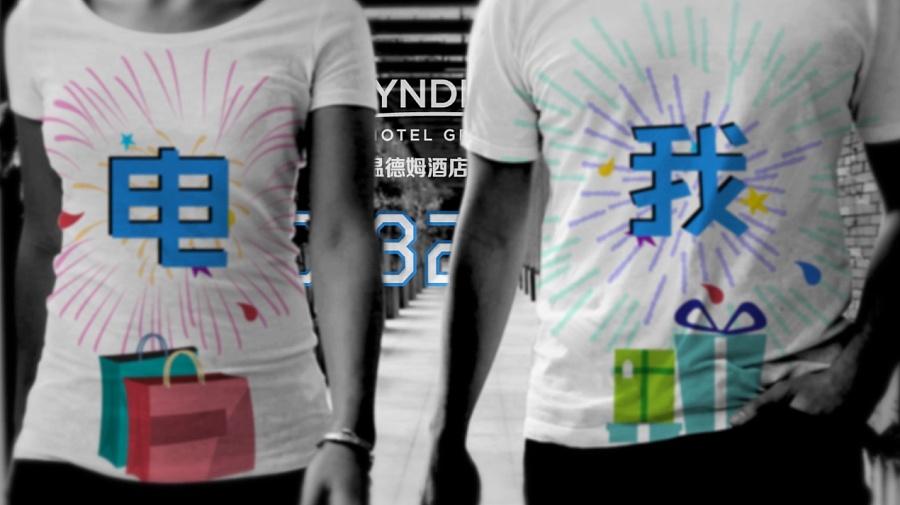 查看《wyn t-shirt》原图,原图尺寸:1270x712