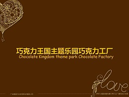 Chocolate Theme Park——主题体验乐园