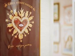 鲸字号展览   少女古物馆 复古系水彩原稿展