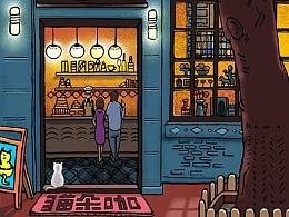 我的猫朵咖啡馆儿~之一! :smile: