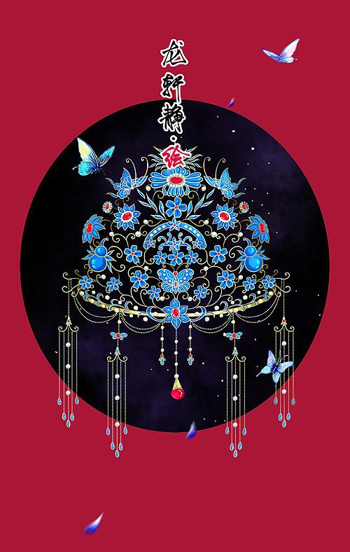 唯美古风立绘——点翠凤冠|插画|商业插画|龙轩静