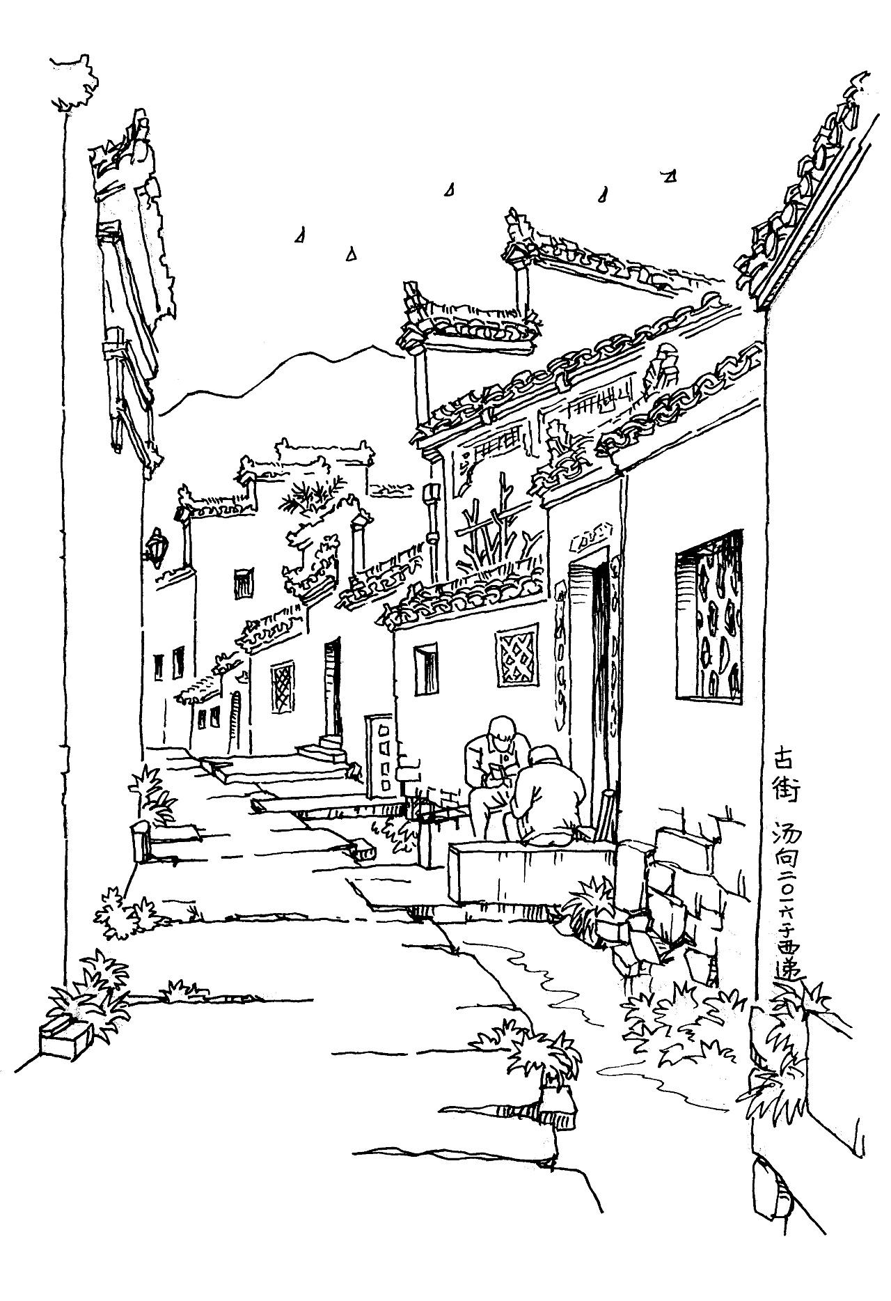 皖南印象之二~西递写生作品集~这是我近几年在黟县