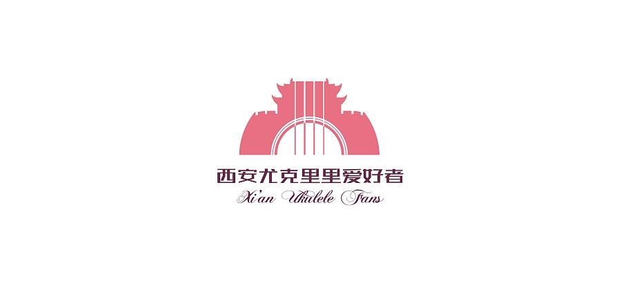 西安尤克里里|logo