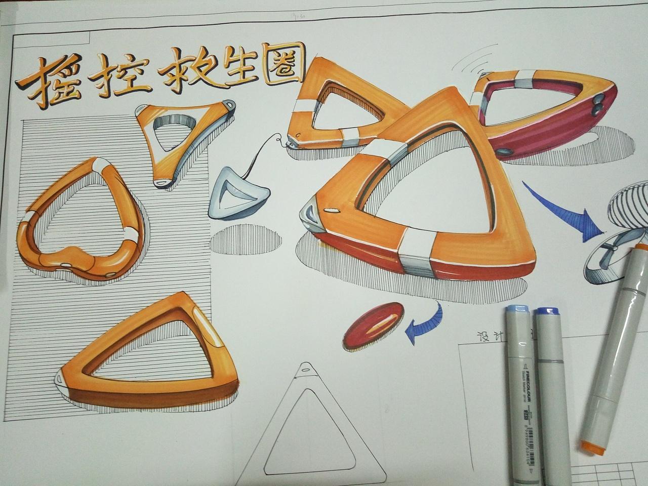 工业设计手绘|工业/产品|其他工业/产品|廊桥寻了个梦