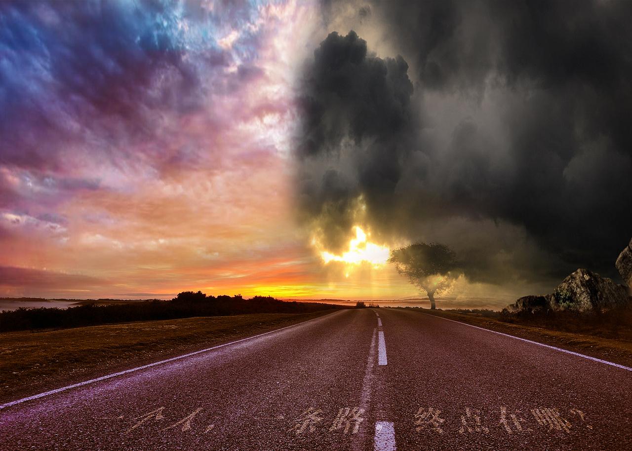 个人认为路分两条,一条是幸福之路,一条是黑暗之路,看自己的选择.