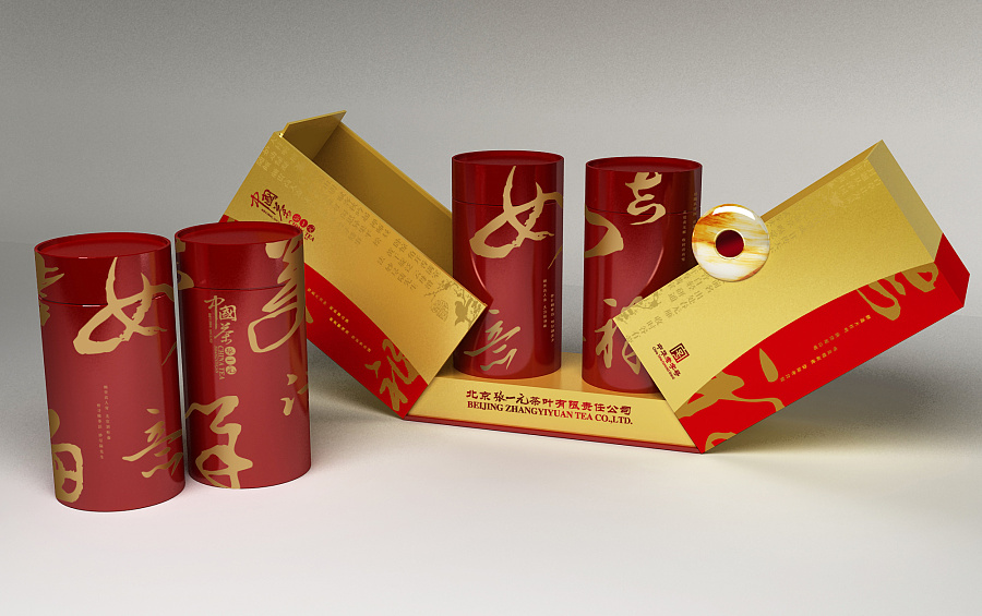礼品包装设计_礼品包装图片大全图片