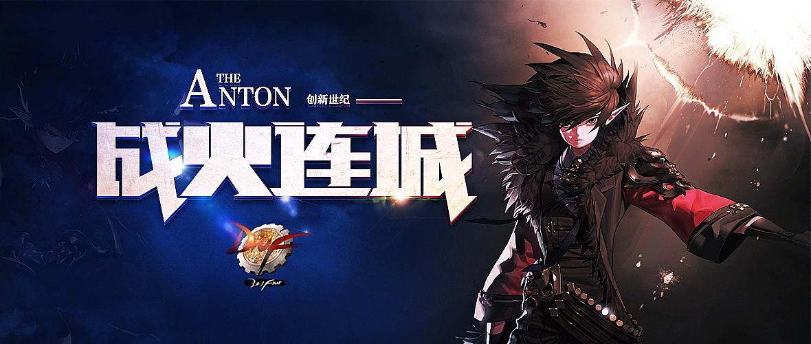dnf字体设计banner|网页|游戏/娱乐|轶择 - 原创作品图片