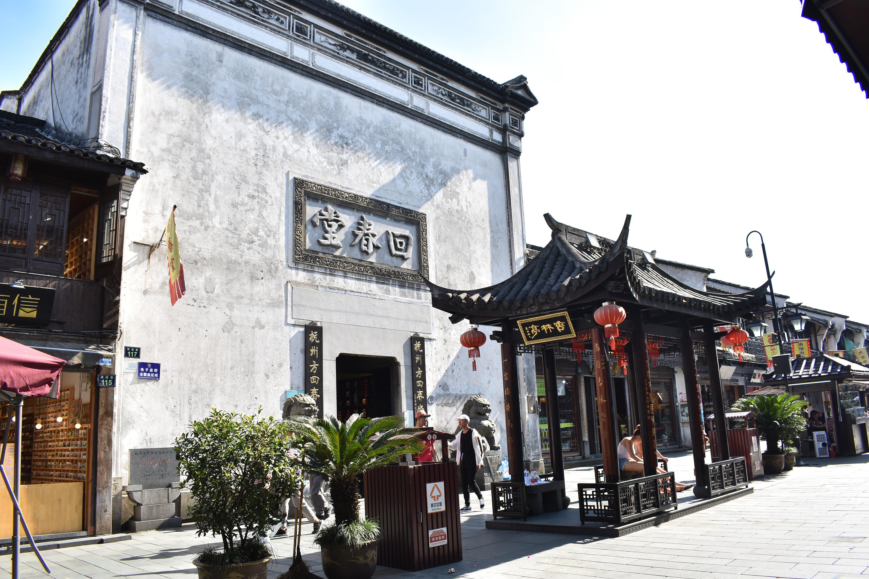杭州——南宋御街 清河坊