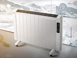 华杰利/电暖风机/取暖器详情页设计/电商设计