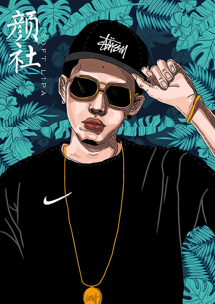 中国有嘻哈系列人物插画