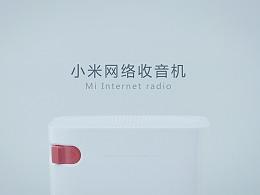 小米网络收音机60s宣传展示视频