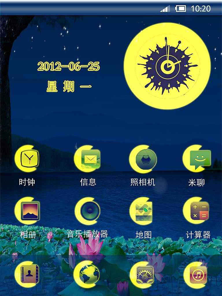 小米手机主题界面图标设计 UI 主题\/皮肤 35860