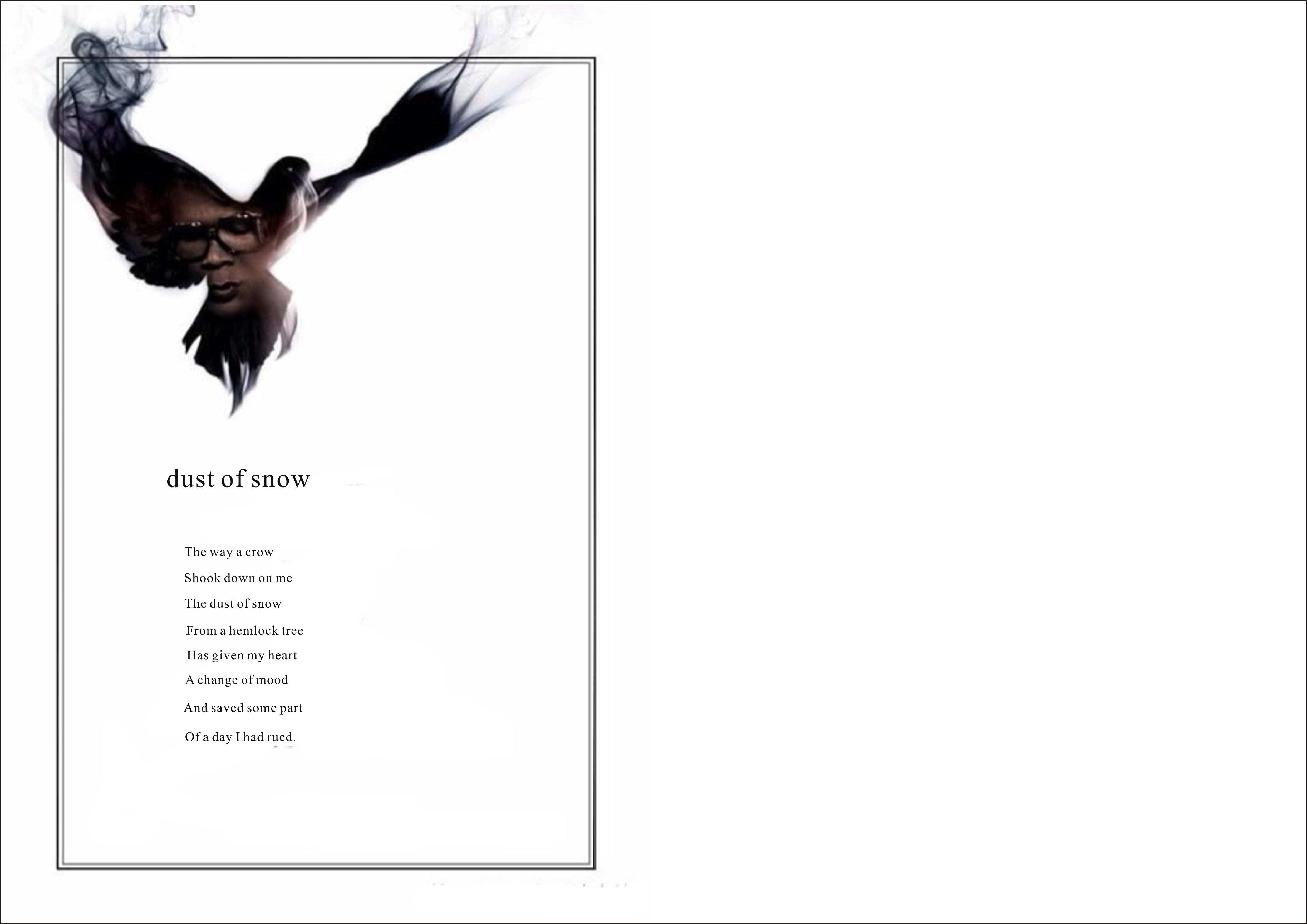 诗歌排版图片