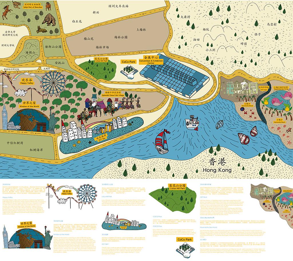 深圳旅游景点手绘地图