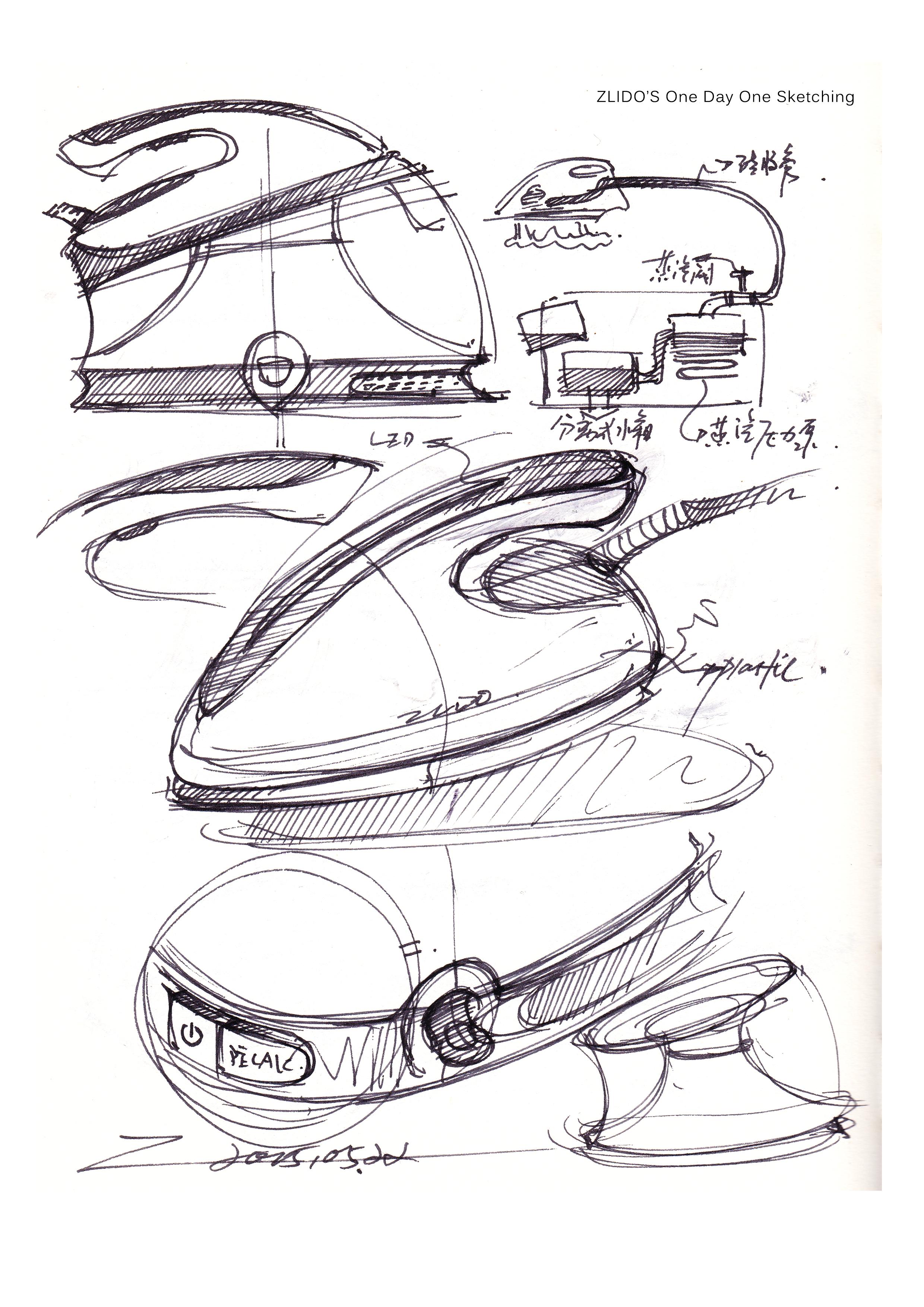 2015产品设计手绘5月 一日一画